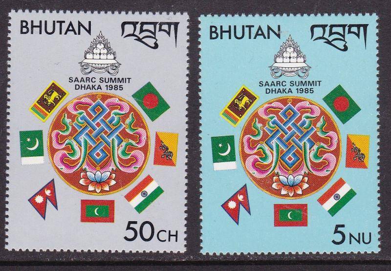 Bhutan 1985 First South Asian Regional Conference Dacca, Bangladesh FLAGS VF/NH