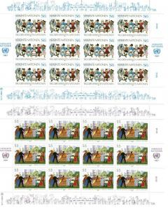 United Nations - Vienna 74-75 MNH sheetlets