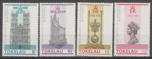 Tokelau Is #61-4  MNH F-VF (ST1796)