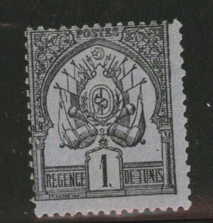 Syria Scott 1 MH* 1888 stamp
