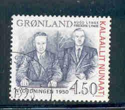 Greenland Sc335 1998 New Order Lynge stamp used