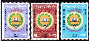 KUWAIT 299-301 MNH SCV $2.30 BIN $1.35 EDUCATION