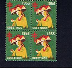 1953 ANTI TB LABELS BLOCK OF 4