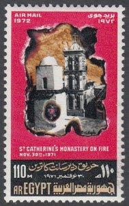 Egypt C141 MNH CV $4.75
