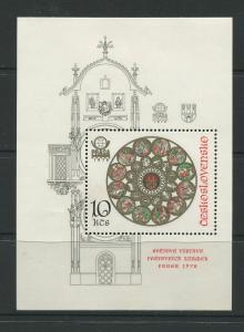 Czechoslovakia #2190 MNH Scott CV. $12.00?