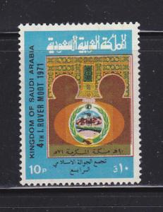 Saudi Arabia 621 Set MNH Rover Moot Emblem (A)