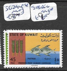 KUWAIT (P0903B)  FISH SG 305-6  MOG