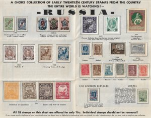Russia 1913-21 Levant,Civil War,on Historical Page Nicely Decorated,VF Hinged*