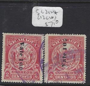 NICARAGUA (P1509B)  SG 212C+212A     VFU
