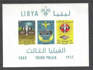 1962 Libya Boy Scouts Third Philia SS
