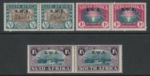 South West Africa, Scott B9-B11 (SG 111-113), MHR