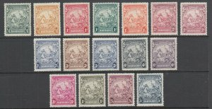 Barbados Sc 193-201A MNH. 1938-47 Coat of Arms definitives, complete set