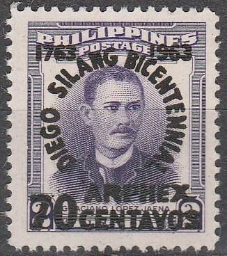 Philippine Islands #876    MNH  (K1200)