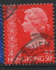 STAMP STATION PERTH Hong Kong #281 QEII Definitive Issue  FU  CV$0.50.