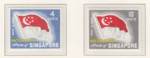 SINGAPORE, 1960 National Day pair, mnh.