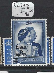 KUWAIT   (P2804B) ON   GB  KGVI  SILVER WEDDING SG 74-5   MNH