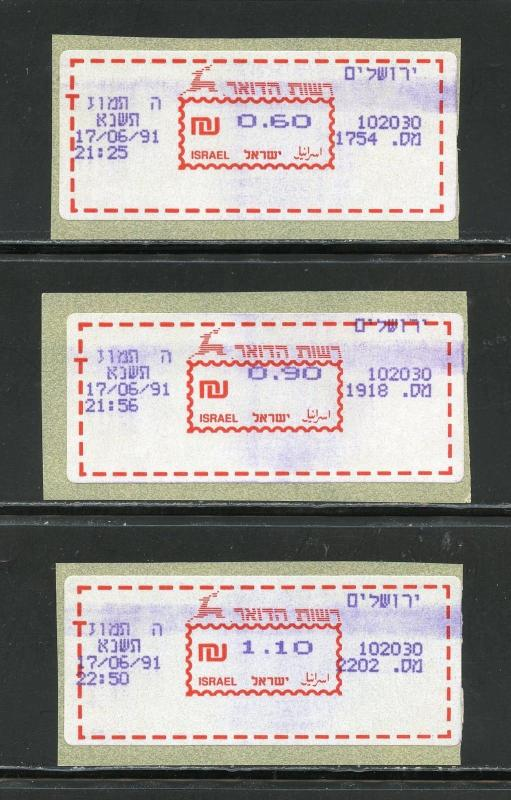 ISRAEL EXPERIMENTAL T FRAME MASAD LABELS 3  DIFFERENT DENOMINATIONS MINT NH