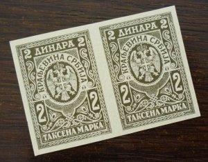Serbia c1919 Yugoslavia PROOF Revenue Stamps - Pair  C3