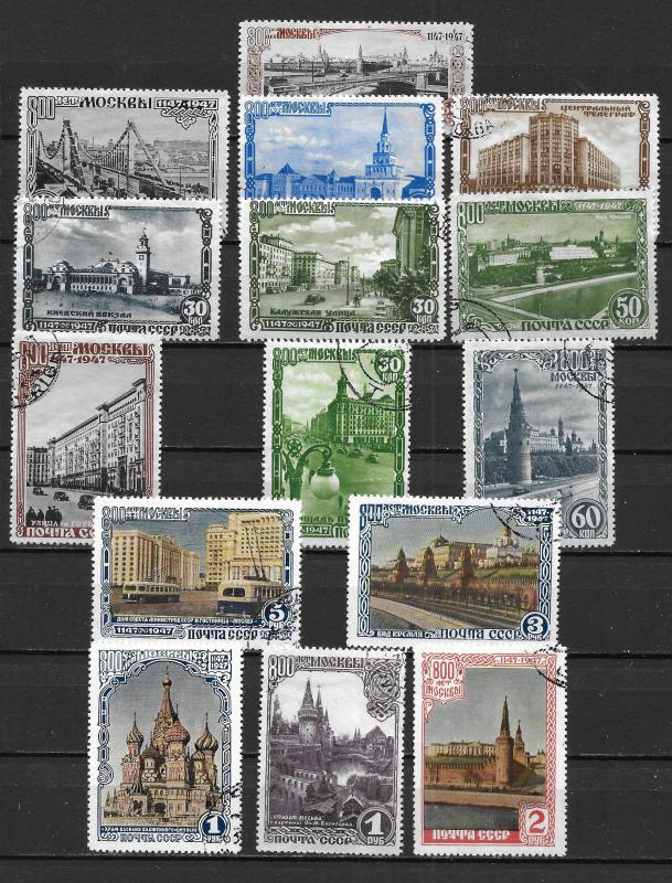 Russia 1132-46 1947 Views set CTO
