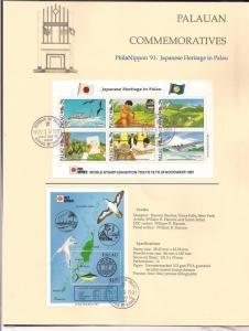 PALAU SC# 295-6 VF U 1991 1ST DAY P.C.