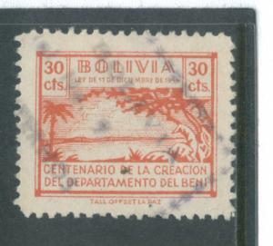 Bolivia 1946 Postal Tax Stamp Used (3)