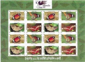 2012    BANGLADESH  -  SG. 1097 / 1100 X 4  -  SHEET  - BUTTERFLIES -  MNH