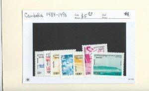 Cambodia 1484-1490  MNH