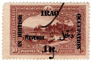 (I.B) Iraq Revenue : British Occupation 1R on 10pi OP