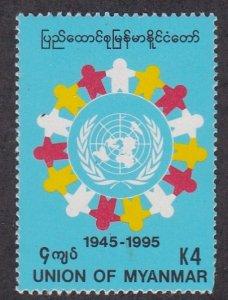Burma (Myanmar) #  325, U. N. 50th Anniversary, NH, 1/2 Cat