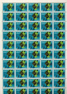 Africa South Sudan 1986 April Uprising Set in Sheets of 50 MNH (Ta 88