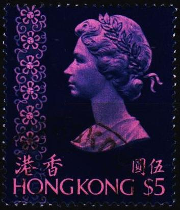 Hong Kong. 1973 $5 S.G.324c Fine Used