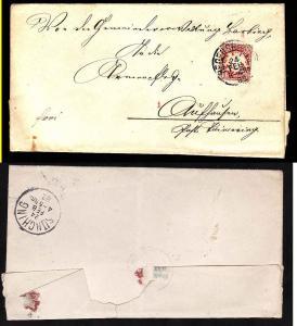 #7774 -  Germany(Bavaria)-folded letter- 24 Feb 1887--