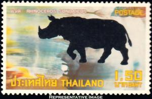 Thailand Scott 690 Mint never hinged.
