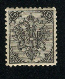 Bosnia #1a   Mint LH VF 1894 PD