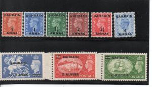 Bahrain 72-80 MNH