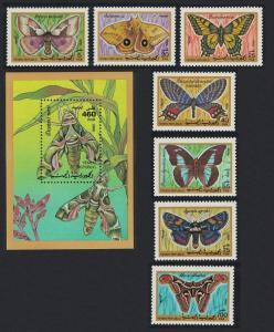 Yemen Butterflies and Moths 7v+MS SG#15-MS22