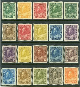 Canada Scott #104-122, Mint-XF-Sup-OG-NH Choice Complete Set (DFP 3/17/20)
