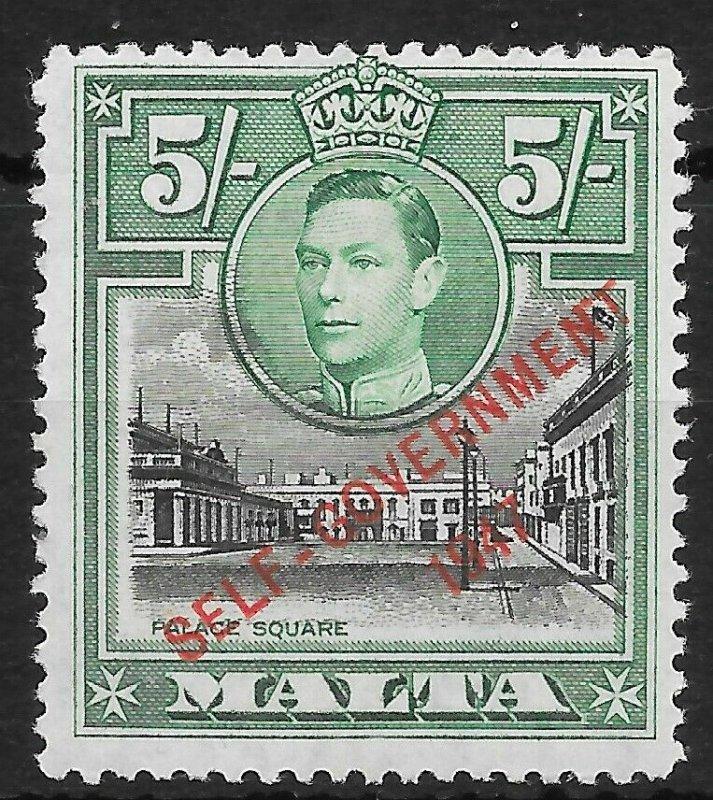 MALTA SG247a 1948 NEW CONST 5/= BLACK & GREEN NT JOINED VAR MNH
