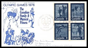 Canada 632a Summer Olympics Rose Craft Pen FDC