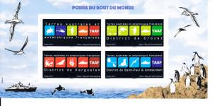 2017 French Antarctic FSAT Districts SS (Scott 568) MNH