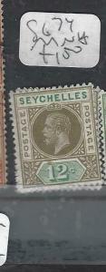 SEYCHELLES  (PP2905B)  KGV  12C   SG 74  MNH