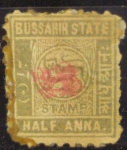 India  BUSSAHIR  Indian Feud State fine mint RARE HCV