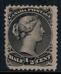 Canada #21*  corner defect, no gum  CV $110.00