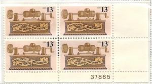 1705 Mint,OG,NH... Plate Block of 4... SCV $1.10