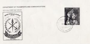 Eritrea 1985 Queen Mother 85th.Birthday Set Perforated (1) FDC