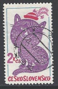 Czechoslovakia Sc # 2325 used (DDT)