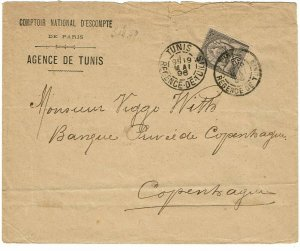 Tunisia 1896 Tunis cancel on cover to DENMARK, franked Scott 18, $160