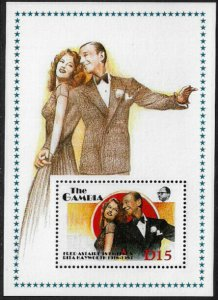 Gambia #777 MNH S/Sheet - Astaire - Hayworth