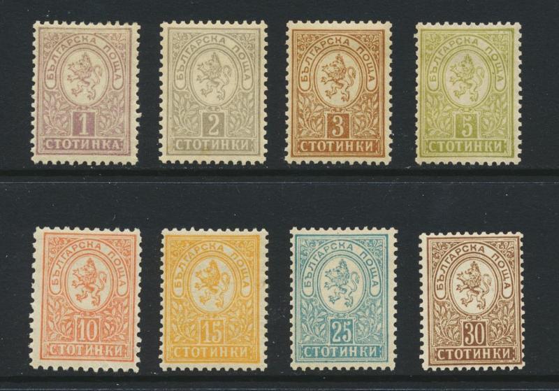 BULGARIA 1889, 1s-30s VF MINT Sc#28-35 CAT$135 (SEE BELOW)