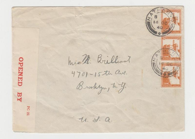 PALESTINE - USA 1940 CENSOR COVER, TAPE + H/S #H42, 15m RATE (SEE BELOW)